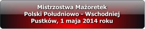 006_mistrzostwa_mazoret_multimedia