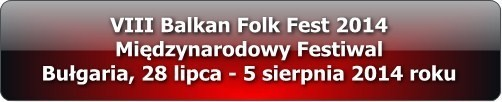 018_balkan_folk_fest_multimedia